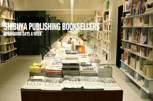 shibuyabooks