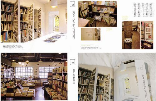 new-standard-of-japanese-bookstores1