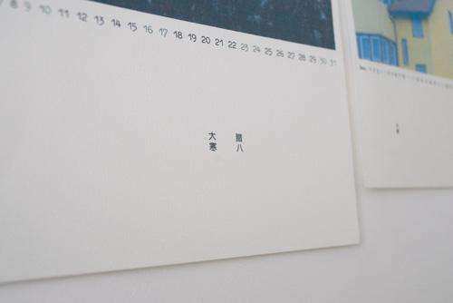 simple-style-calendar