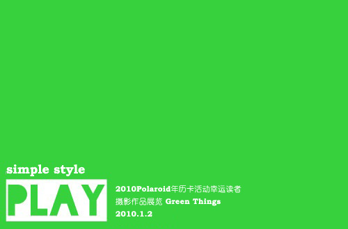 green-things