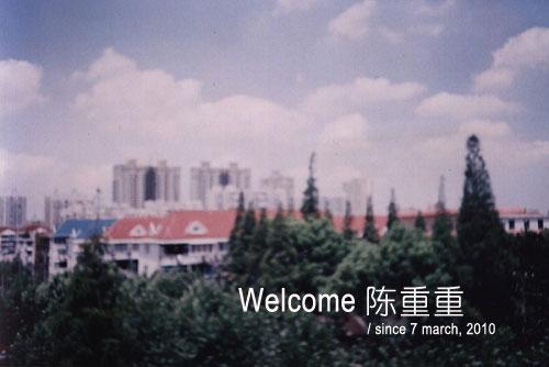 chongchong