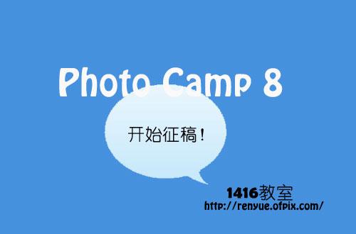 1416-camp8