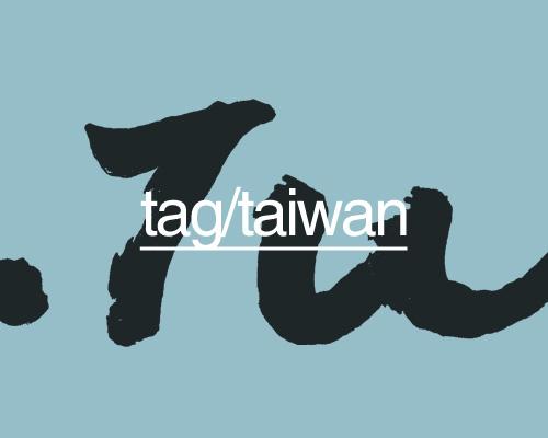 taiwan-topics